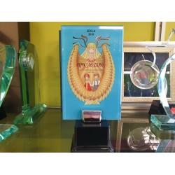 Stikls ar dizaina apdruku
