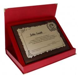 Diploms ar kasti HG150